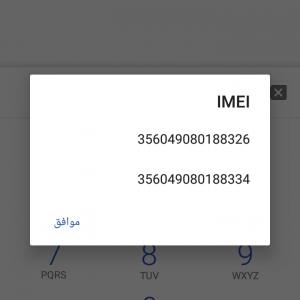 103661_1540978859.jpg