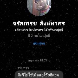 1060552_1580514932.jpg