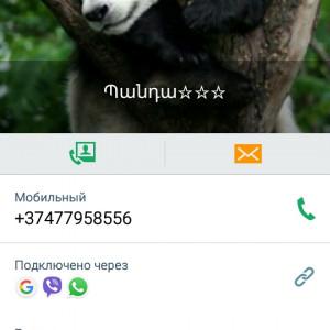 1083932_1581102568.jpg