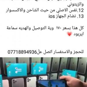1105543_1581803826.jpg