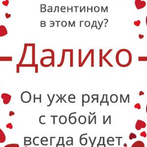 1155361_1583590816.jpg
