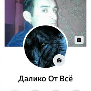 1155361_1583591150.jpg
