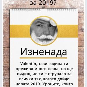 136101_1546120710.jpg