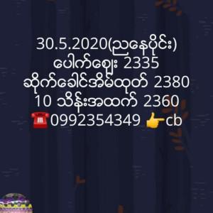 1361189_1590915423.jpg