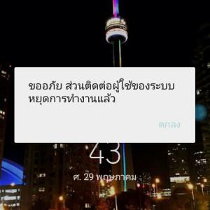 1432104_1590691477.jpg