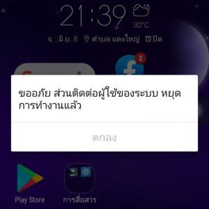1466012_1591627244.jpg