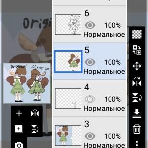 153425_1550348677.jpg