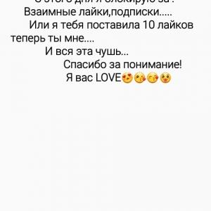 18195_1515358046.jpg