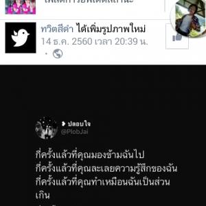 18328_1514096003.jpg