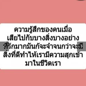 18328_1514283615.jpg