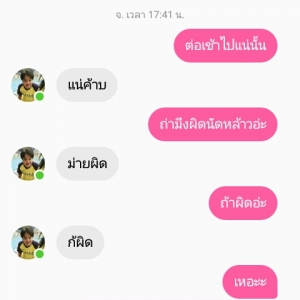 18328_1514286748.jpg