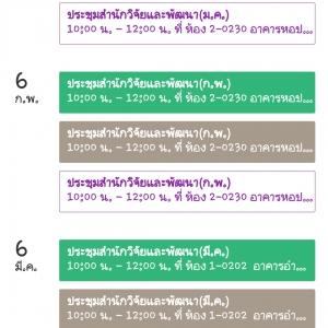 18497_1514096707.jpg