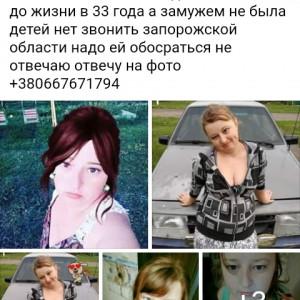2593318_1614838187.jpg