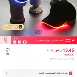 270491_1557264819.jpg