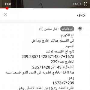271910_1561940280.jpg