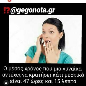 287393_1556648008.jpg
