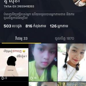 288936_1556371326.jpg