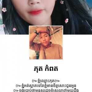 290506_1557241172.jpg