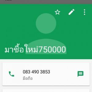 361480_1560846806.jpg