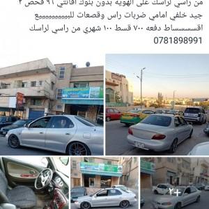 450359_1561311018.jpg