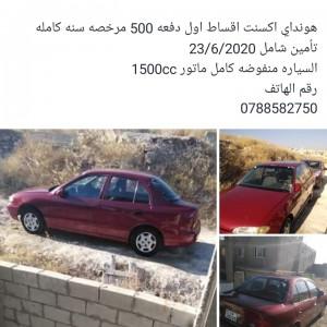 450359_1561352991.jpg