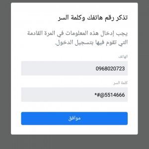 451931_1561384572.jpg