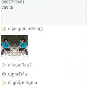452253_1562410503.jpg