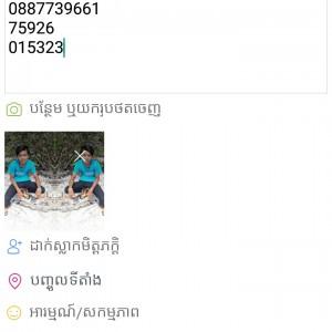 452253_1562410759.jpg