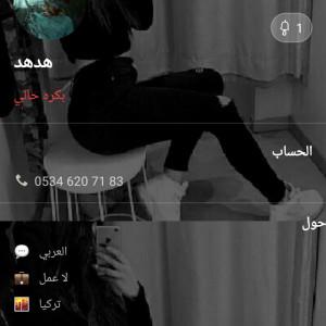 464905_1569073681.jpg
