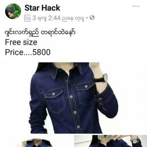 472209_1569692633.jpg