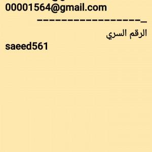 546318_1566764859.jpg