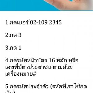 560597_1564251972.jpg