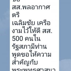 560597_1564299970.jpg