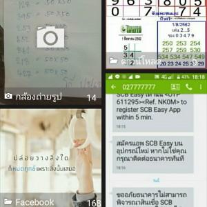 560597_1564665484.jpg