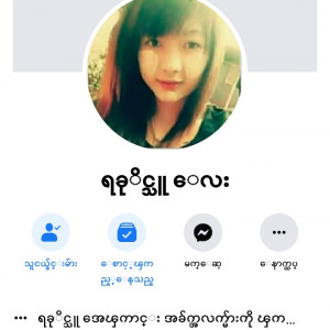 619051_1586017580.jpg