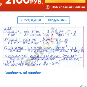 627821_1568031895.jpg
