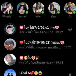 768363_1570882958.jpg