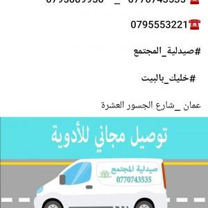 773893_1584962711.jpg