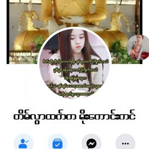 836432_1582194554.jpg
