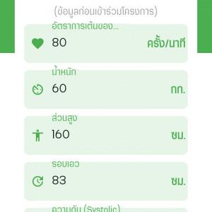 837654_1573894596.jpg