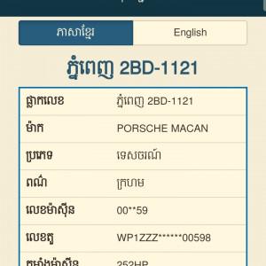 888177_1575857857.jpg