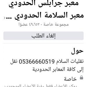 924353_1576416744.jpg