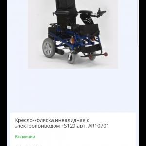 93848_1538997812.jpg