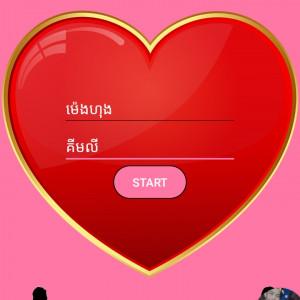 991255_1584362330.jpg