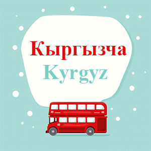 Kyrgyz/ Kirghiz