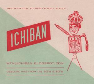 WFMU's Rock 'n' Soul Ichiban