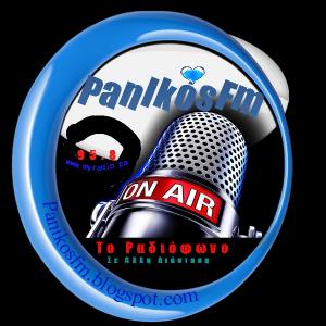 Panikos FM - 95.8