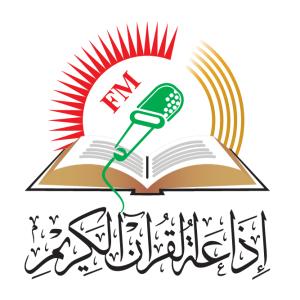 Quran Radio Station-Nablus