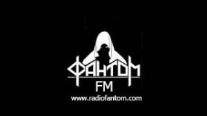Fantom FM