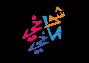 Shufi Mafi |محطة شوفي مافي
